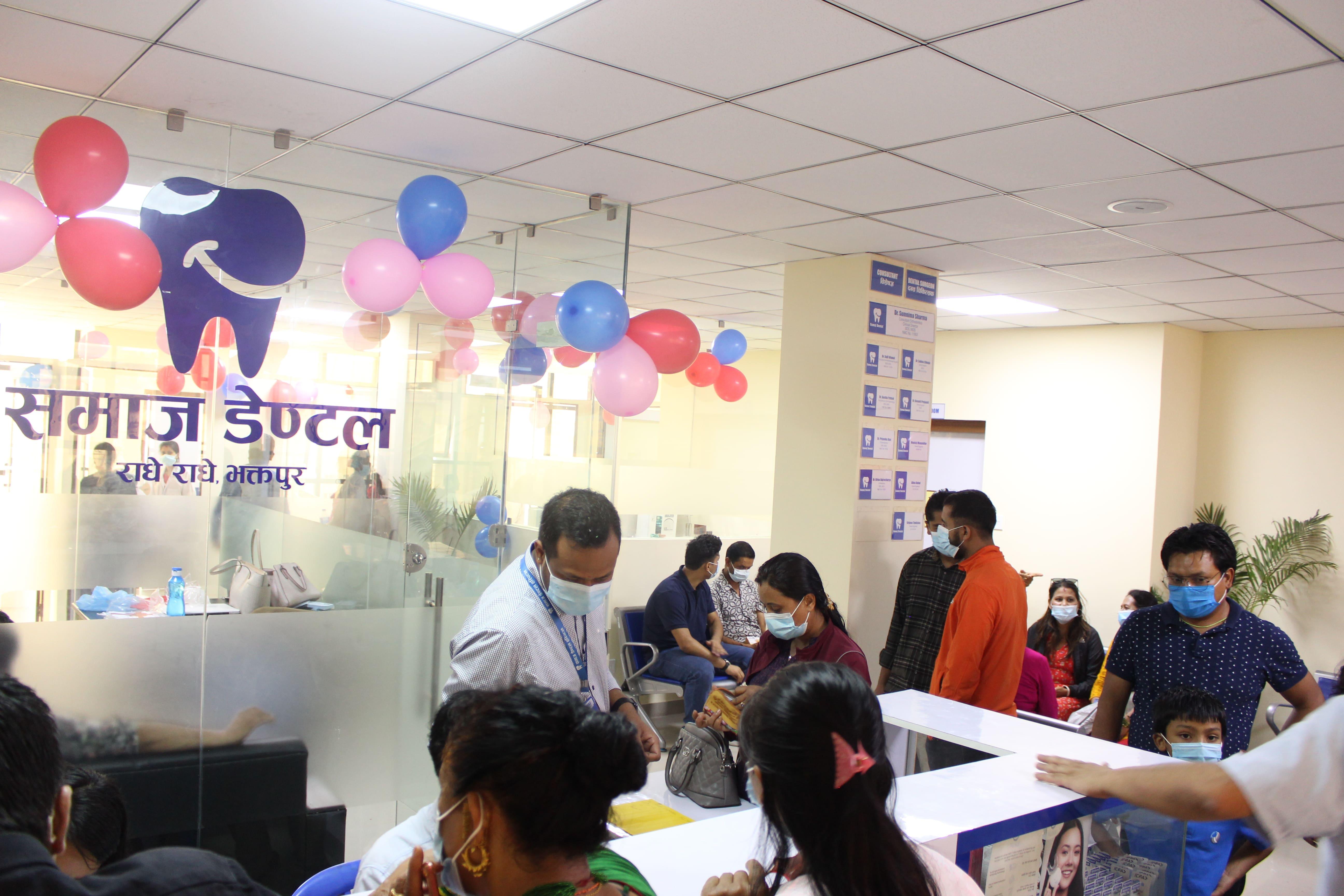 samaj dental opens at radhe radhe bhaktapur